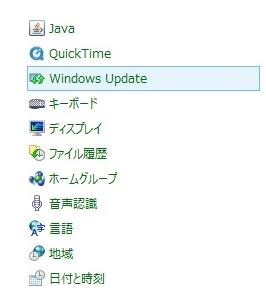 Web弥生.com Windows10アップデートしない