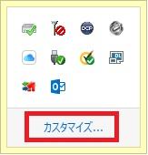 Web弥生.com Windows10 自動アップデートしない