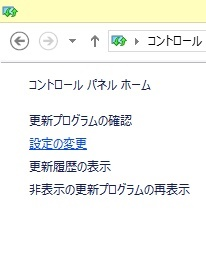 Web弥生.com Windows10 Updateしない