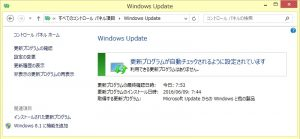 web弥生.com Windows10 updateが消えた